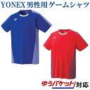 Yonex 10249 sam