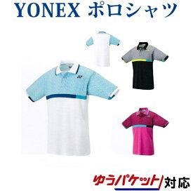 特ウエア ヨネックス ゲームシャツ 10252 メンズ 2018SS バドミントン テニス ゆうパケット(メール便)対応y30off ラッキーシール対応