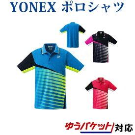 ヨネックス ゲームシャツ 10253 メンズ 2018SS バドミントン テニス ゆうパケット(メール便)対応 ラッキーシール対応