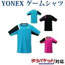 Yonex 10254 sam