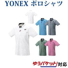 特ウエア ヨネックス ゲームシャツ 10255 メンズ 2018SS バドミントン テニス ゆうパケット(メール便)対応y30off