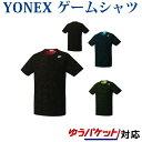 Yonex 10256y sam