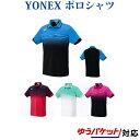 Yonex 10257 sam