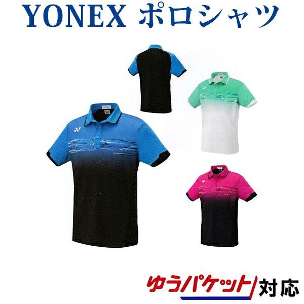 【在庫品】 ヨネックス ゲームシャツ 10257J ジュニア 2018SS バドミントン テニス ゆうパケット(メール便)対応 ラッキーシール対応