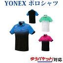 Yonex 10257j sam