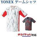 Yonex 10258 sam
