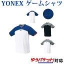 Yonex 10262 sam