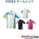 Yonex 10268 sam