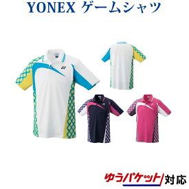ヨネックス ゲームシャツ 10268 メンズ 2018SS バドミントン テニス ゆうパケット(メール便)対応 ラッキーシール対応
