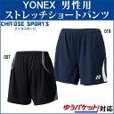 Yonex 15043 s