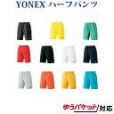 Yonex 15048 t sam