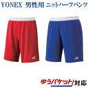 Yonex 15064 sam