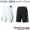 Yonex 15066 sam