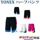Yonex 15068 sam