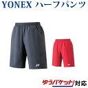 Yonex 15069 sam