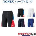 Yonex 15070 sam