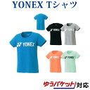 Yonex 16313 sam