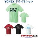 Yonex 16320 sam
