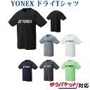 Yonex 16321 sam