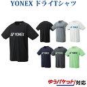 Yonex 16321j sam