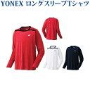 Yonex 16328 sam