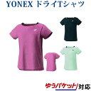 Yonex 16332 sam