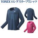 Yonex 16344 sam