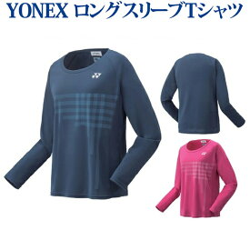 1298ae2d2cac48 ヨネックス ロングスリーブTシャツ 16344 レディース 長袖Tシャツ 2018SS バドミントン テニス ソフトテニス ゆうパケット
