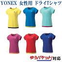 Yonex 16348 sam