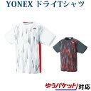 Yonex 16351 sam