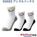 Yonex 19117j sam