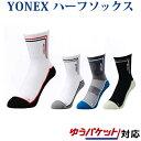 Yonex 19118 sam