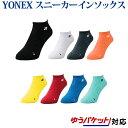 Yonex 19121 sam