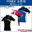 Yonex 20376 s