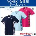 Yonex 20397 s