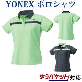 特ウエア ヨネックス ゲームシャツ 20399 レディース 2018SS バドミントン テニス ゆうパケット(メール便)対応y30off
