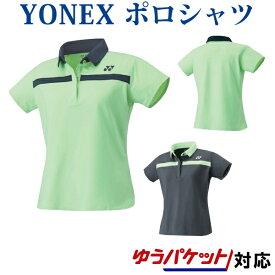 特ウエア ヨネックス ゲームシャツ 20399J ジュニア 2018SS バドミントン テニス ゆうパケット(メール便)対応y30off