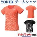 Yonex 20409 sam