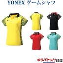 Yonex 20411 sam
