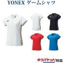 Yonex 20412 sam