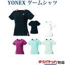 Yonex 20419 sam