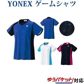 特ウエア【在庫品】 ヨネックス ゲームシャツ 20428 レディース 2018SS バドミントン テニス ゆうパケット(メール便)対応y30off