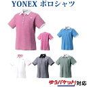 Yonex 20430 sam
