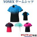 Yonex 20431 sam