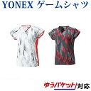 Yonex 20432 sam