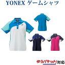 Yonex 20434 sam