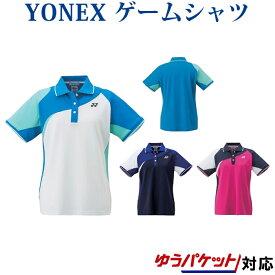 ヨネックス ゲームシャツ 20434 レディース 2018SS バドミントン テニス ゆうパケット(メール便)対応 ラッキーシール対応