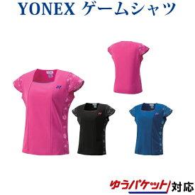 特ウエア ヨネックス ゲームシャツ 20435 レディース 2018SS バドミントン テニス ゆうパケット(メール便)対応y30off