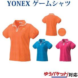 ヨネックス ゲームシャツ 20437 レディース 2018SS バドミントン テニス ゆうパケット(メール便)対応 ラッキーシール対応