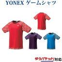 Yonex 20438 sam